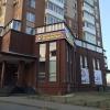 enter-kuybisheva