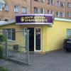 enter-kalinina